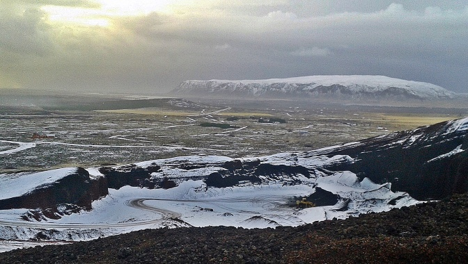 Seyðishólar quarry